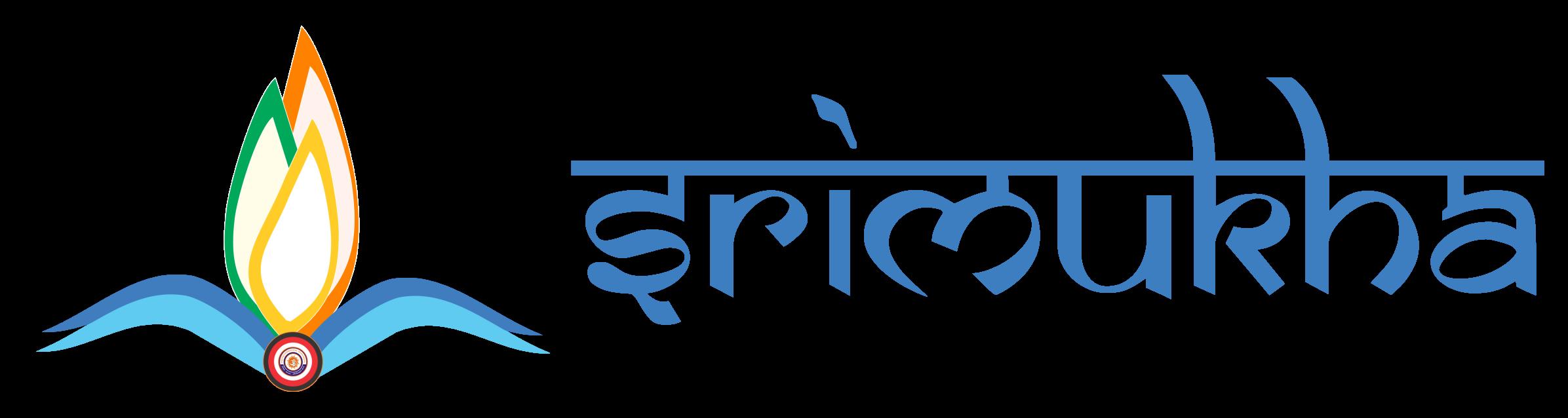 Srimukha